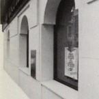 Banco Aguilar de la Frontera